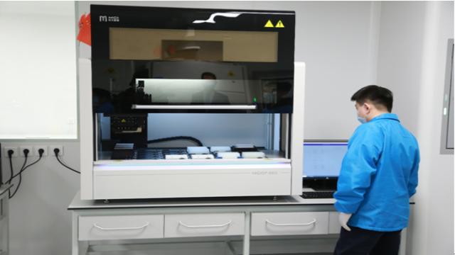 华大智造高通量主动化病毒核酸挑取设备MGISP-960