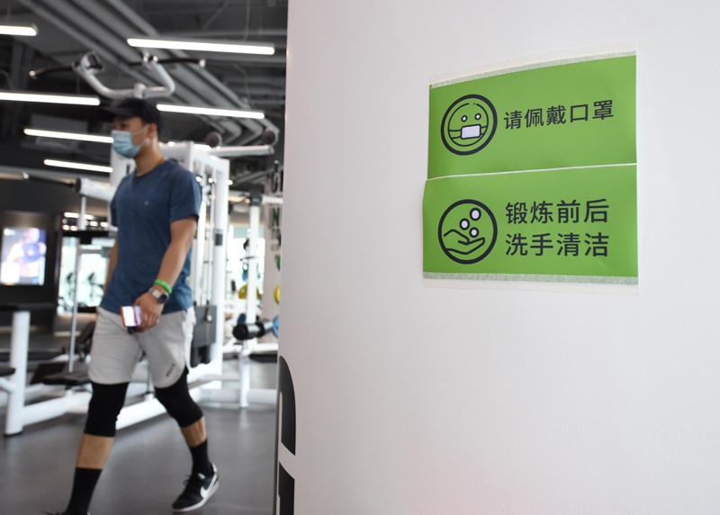 北京的健身行业复工缓慢,大多数健身房的开业时间都延迟到了5月初   人民视觉图