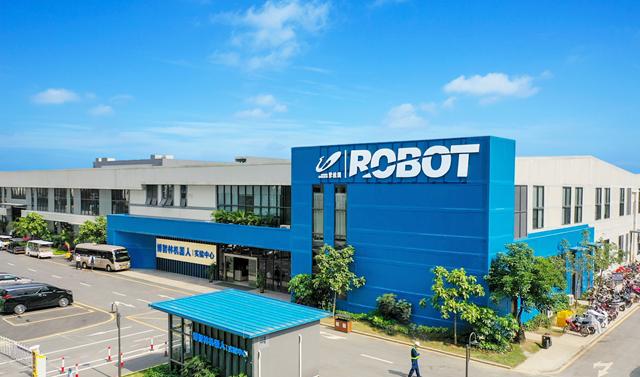 博智林机器人实验中心外景