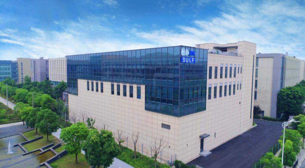上海光机所SULF装置  来源:上海光机所