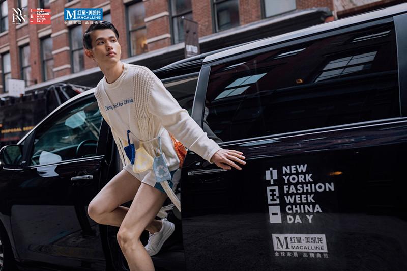 纽约时装周红星美凯龙中国日