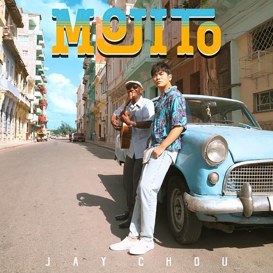 《Mojito》封面