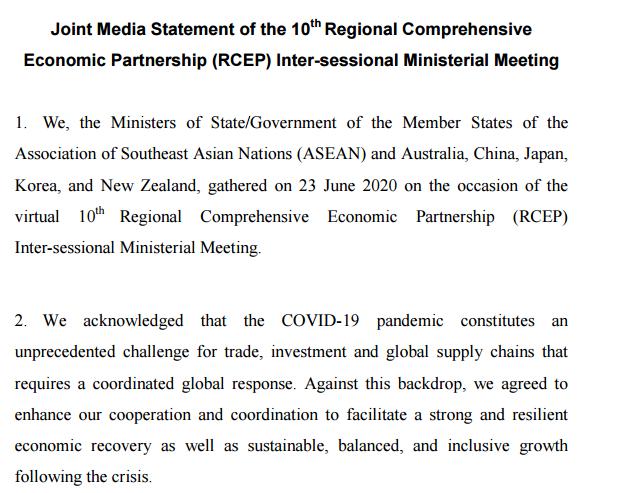 域全面经济伙伴关系协定(RCEP)第10次 部长级会间会联合媒体声明(英文版)