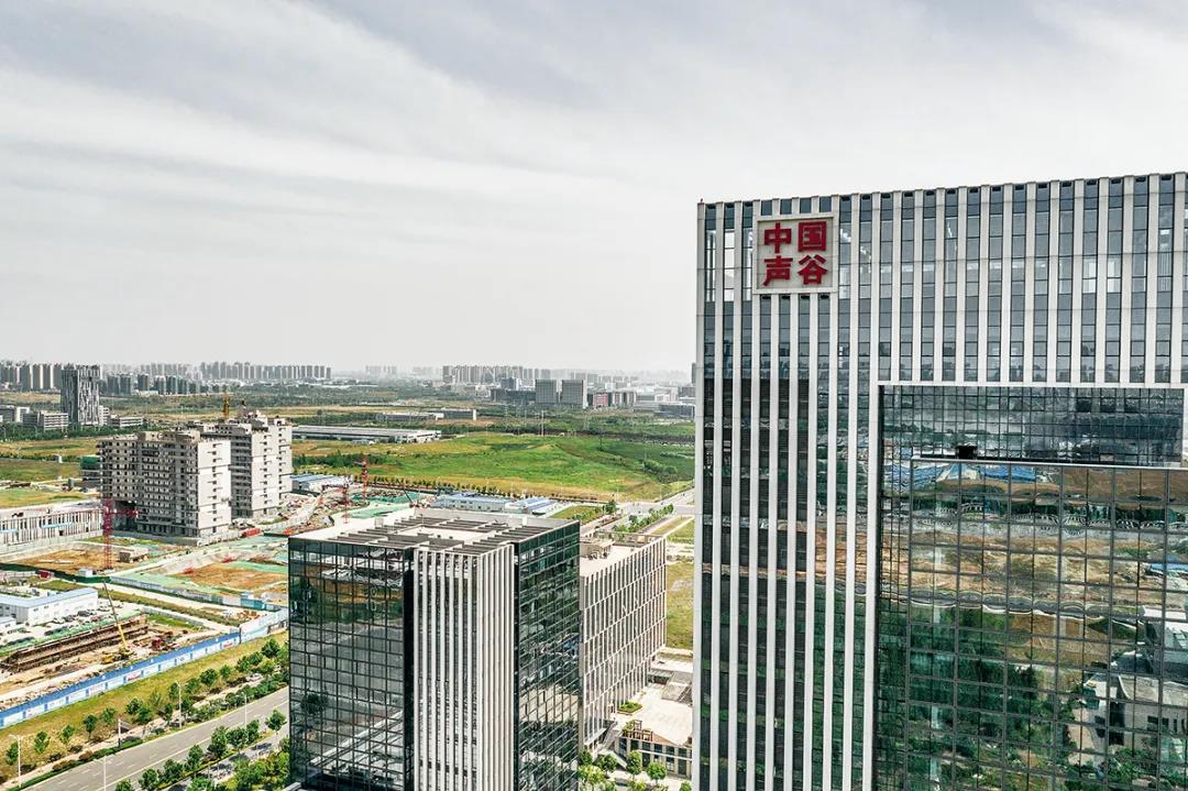 """安徽效仿硅谷模式,以合肥为中心,取名""""中国声谷""""。"""
