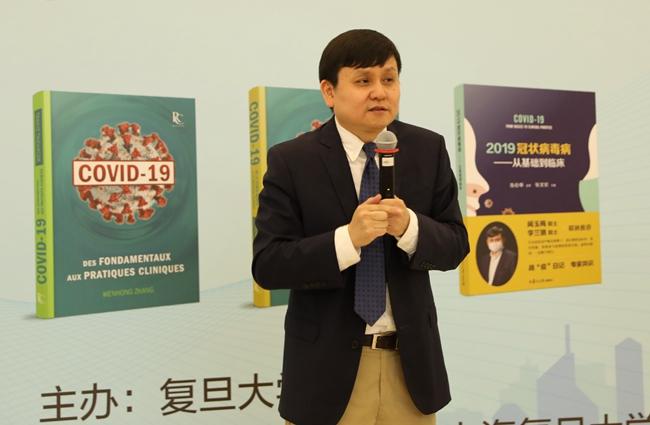 张文宏主编的《2019冠状病毒病——从基础到临床》海外版新书发布会现场