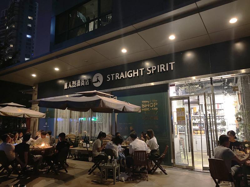 直人烈酒商店如许的店铺,以轻模式入局,收好很矮,十足靠高黏度的获客能力一连生命力,其用户画像是28岁至35岁的人群。