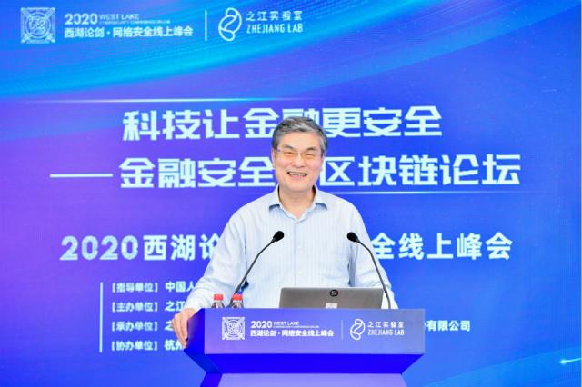 之江实验室人工智能领域首席科学家、中国工程院院士潘云鹤发表演讲。
