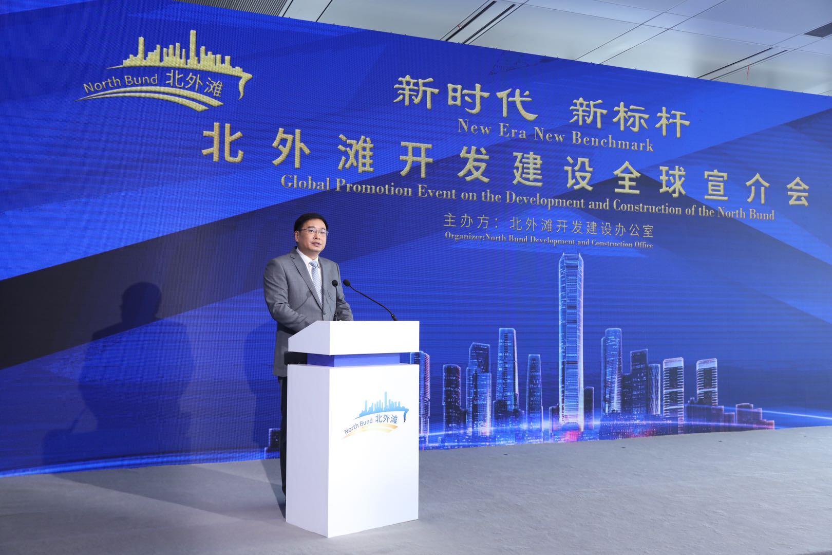 上海市政府副市长、北外滩地区规划和建设推进工作领导小组组长汤志平