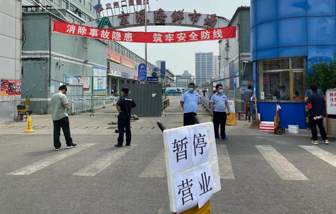 京深海鲜市场暂停营业。| 图片来源:视觉中国