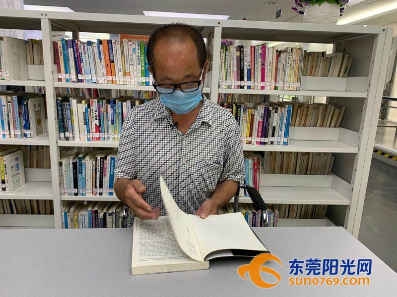 图片来源:东莞阳光网。