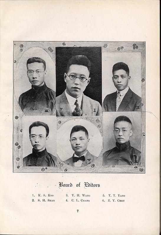 《上海工业专门学校铁路管理科头班纪念册》编辑人员,左下角为陈伯琴。