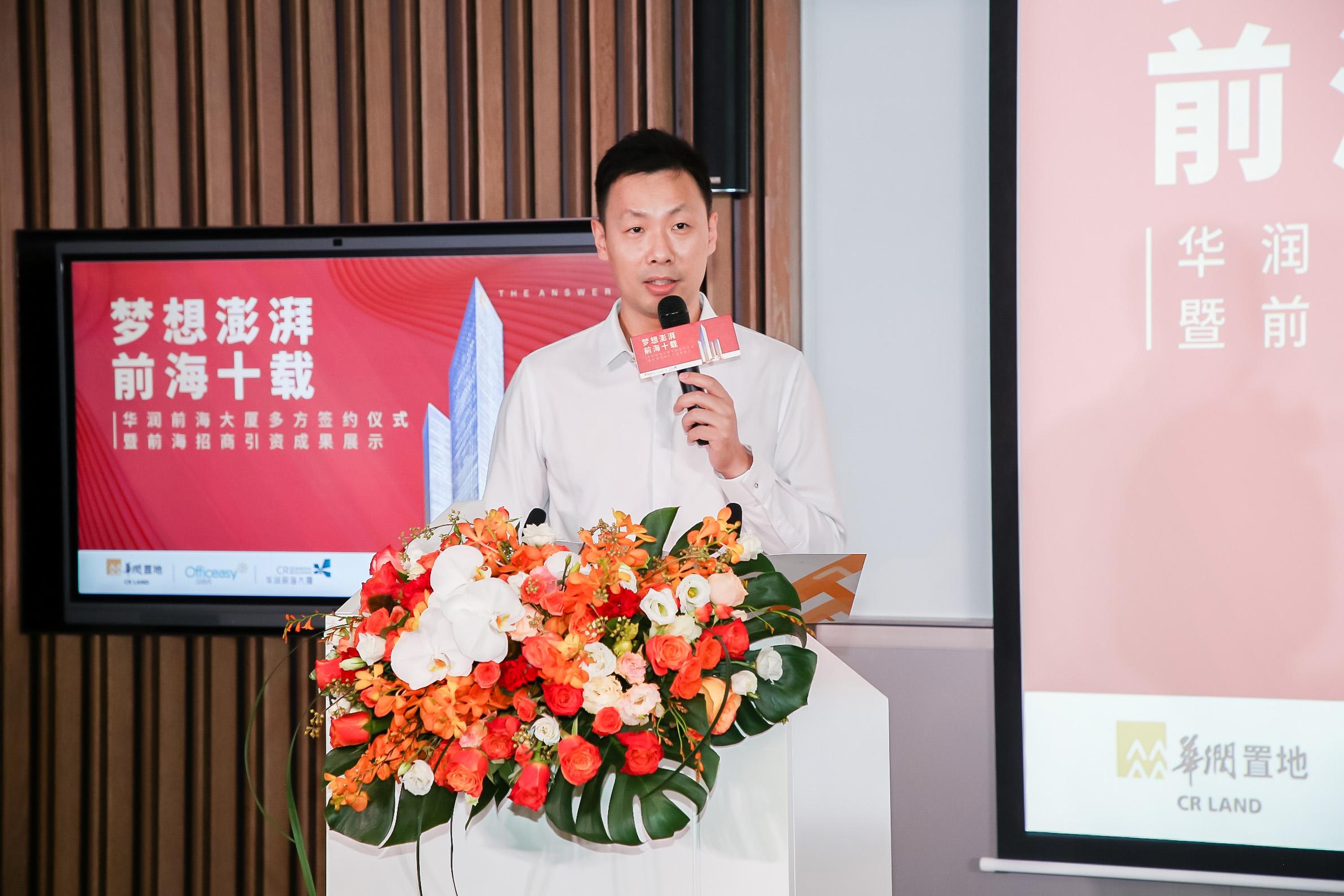 华润置地华南大区助理总经理、深圳公司总经理  王昕轶先生