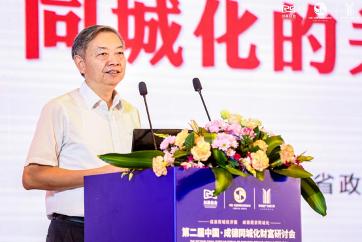 四川省委省当局决策询问委员会副主任 王海林