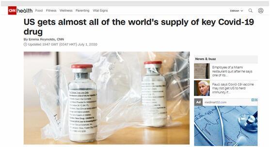 CNN报道称,美国获得了几乎世界上一切对抗新冠关键药物(瑞德西韦)的供答