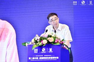 四川省工商联党构成员、秘书长廉南致辞