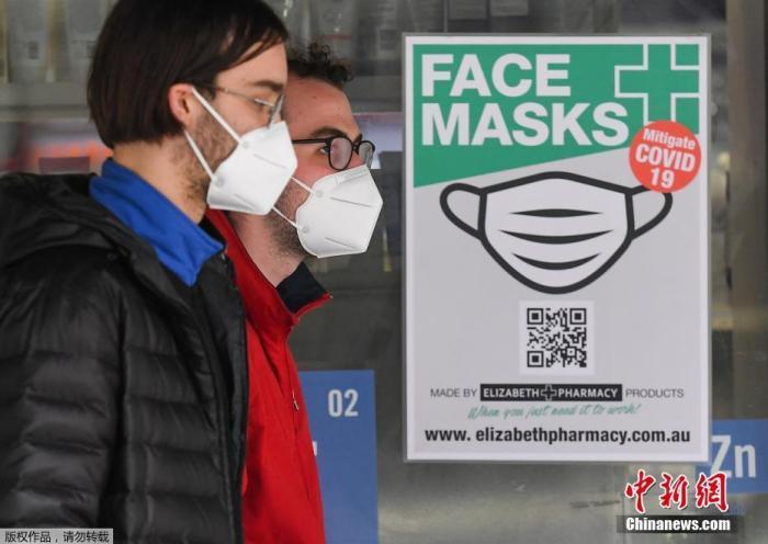 原料图:当地时间7月20日,墨尔本街头,民多佩戴口罩出走。