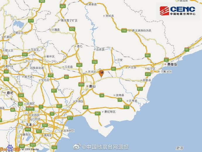 唐山葡萄牙灵异事件滦州43级地震:发生余震64次无伤亡和财产损失