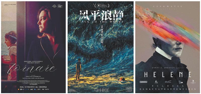 《感受你的记忆》《风平浪静》《海莲娜:画布人生》等12部作品,成为上海国际电影节金爵奖剧情片官方入选影片