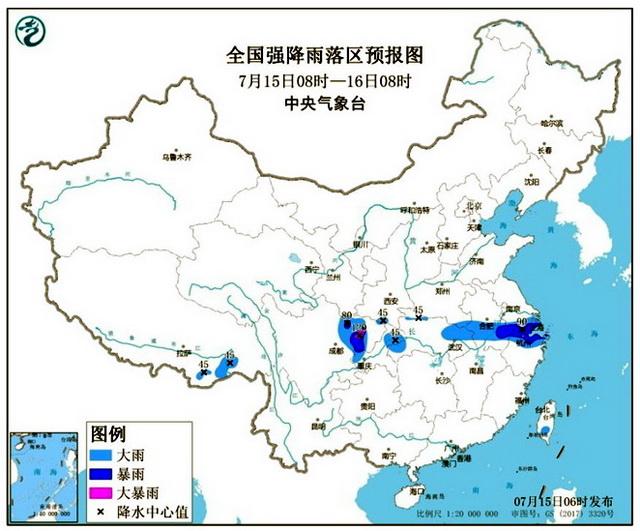 全国强降雨落区预报图 原料来源:中国气象局