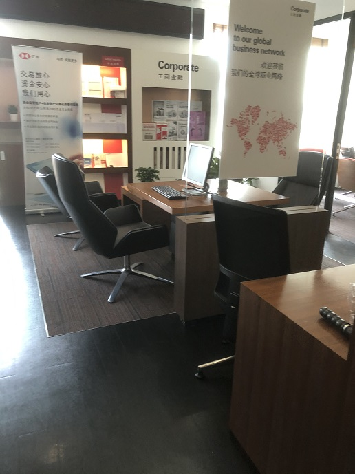 汇丰中国龙岗支走买卖大厅,图片由第一财经记者邸凌月拍摄
