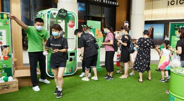 6月18日,韩国食品企业CJ集团在上海举走品牌日推广运动。