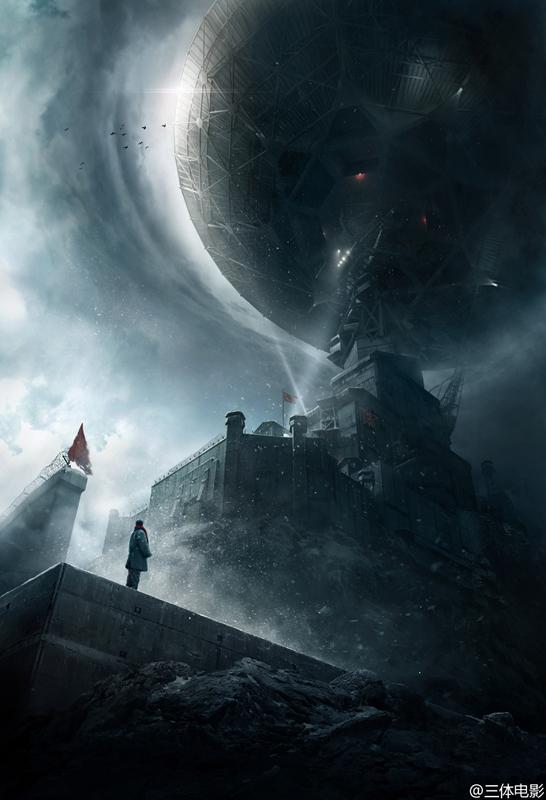 中国科幻第一IP搁置10年,《大圣归来》导演接手《三体》