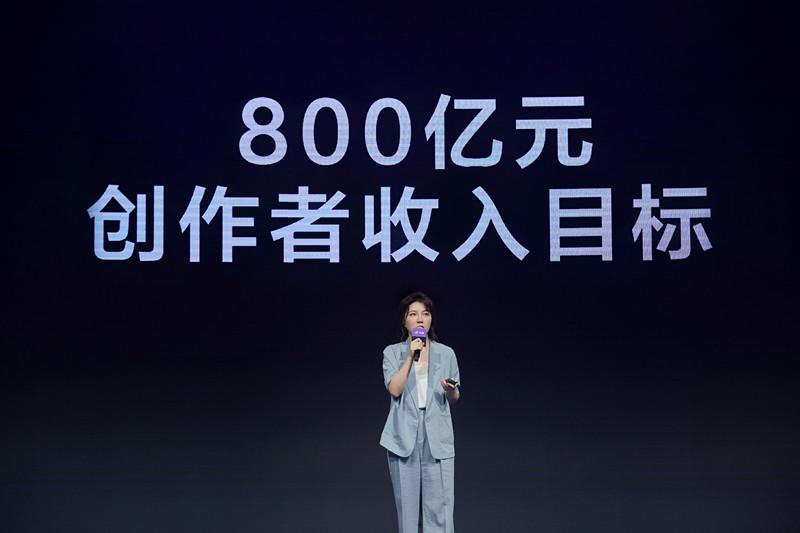9月15日,第二届抖音创作者大会上,北京字节跳动CEO张楠演讲