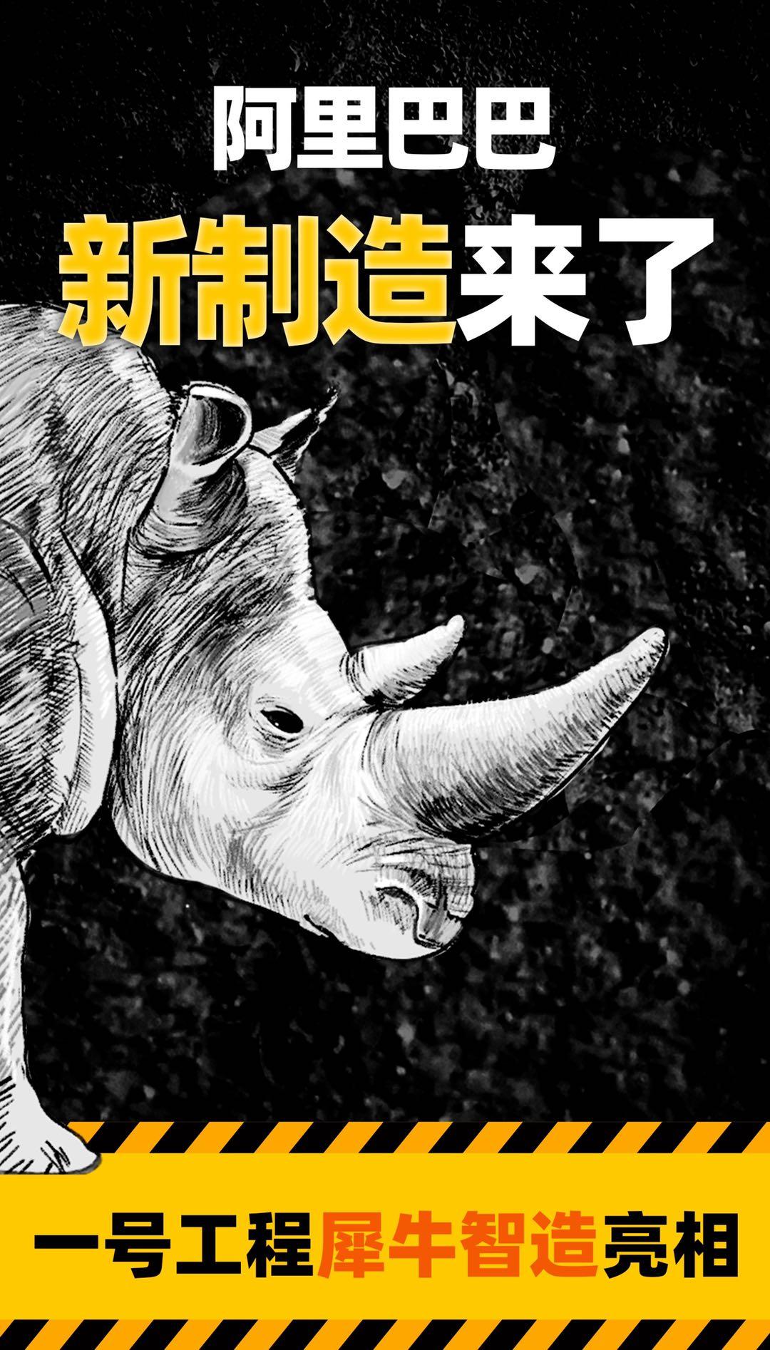 """阿里动物园神秘动物揭晓,C2M概念要成A股""""爆款""""?(附股)丨行业风口"""