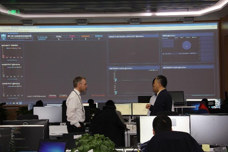 西门子CDC在投入运营后不久就获得了国际信息安全管理标准ISO 27001认证及中国信息系统安全等级保护三级认证。