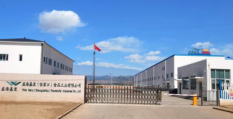 2018年,益海嘉里在蔚县投资建成万吨级小米加工厂