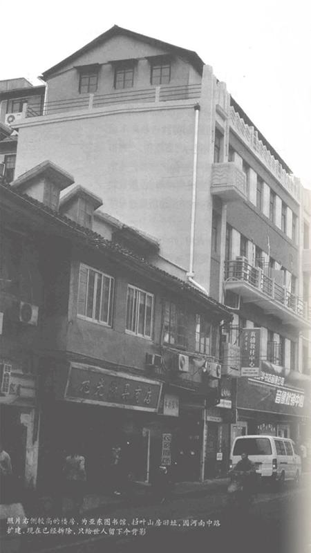 图片右侧较高的楼房为亚东图书馆旧址