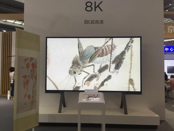 京东方拟斥121亿收购中电熊猫  掀国内面板业最大并购案