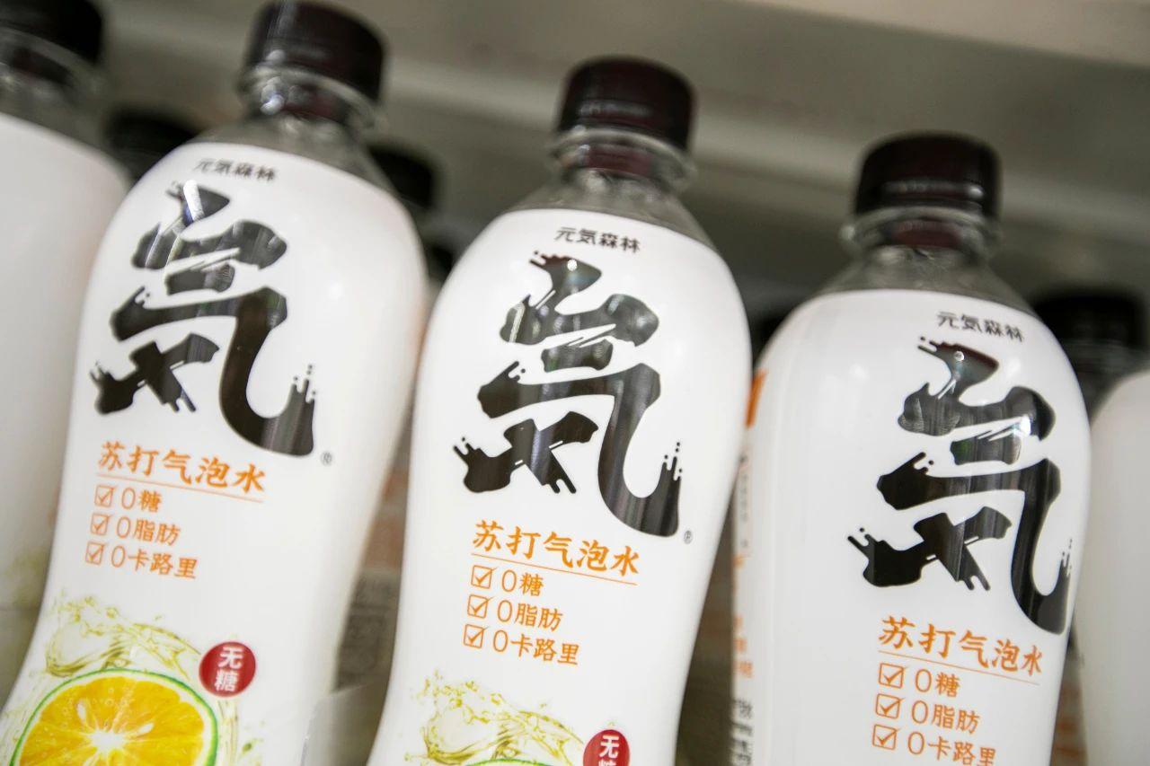 特意強調0糖0脂0卡的元氣森林。|圖片來源:視覺中國