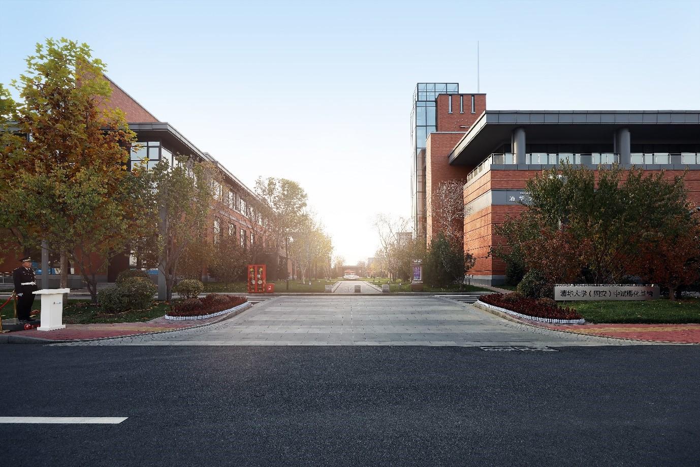 清华大学(固安)中试孵化基地实景图