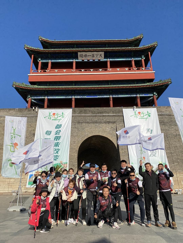 ▲ 国信证券36名参赛队员从居庸关长城开走,为公益开启徒步挑战。