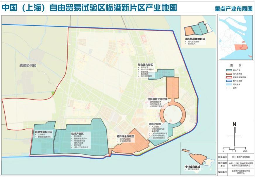 临港新片区产业规划图
