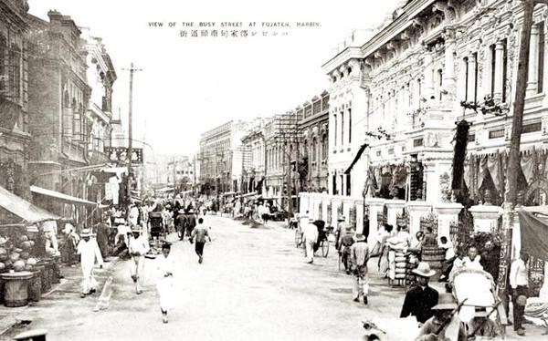 清末时期哈尔滨街景(图片来源于网络)