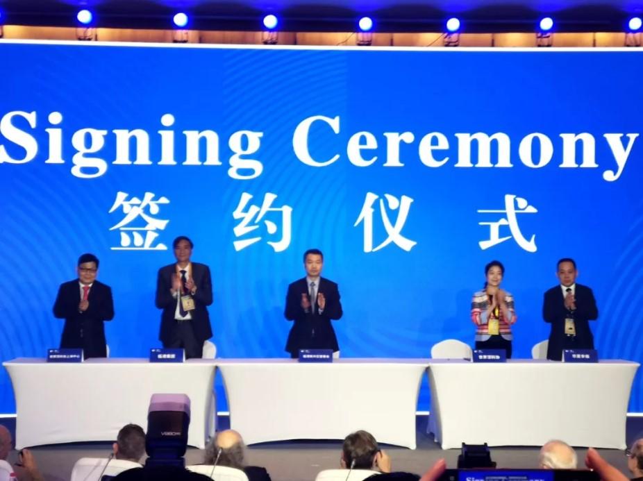 华夏幸福与WLA战略合作签约仪式