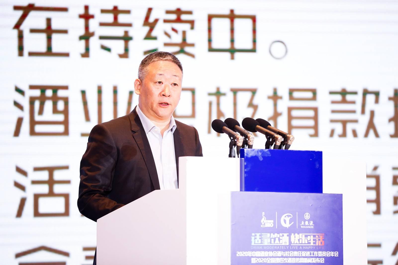 中国酒业协会理事长宋书玉