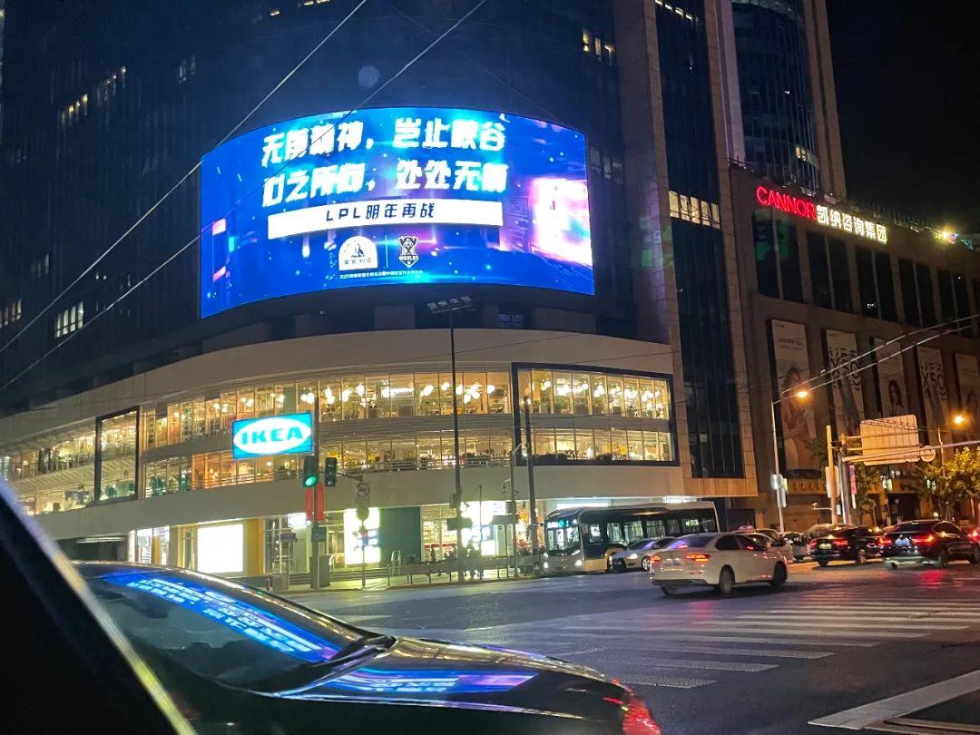 总决赛结束后的上海一角。图片来源:英雄联盟玩家bubu