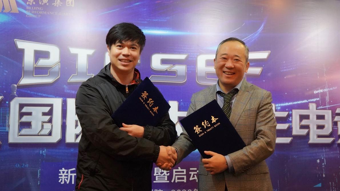 虎牙公司与中国传媒大学签约达成深度战略合作