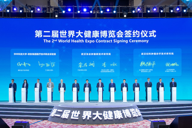 项目签约超500亿,武汉大健康产业跑出加速度