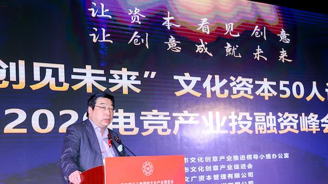 """""""创见未来""""文化资本50人论坛发起方、上海文化创意产业促进会秘书长任义彪"""