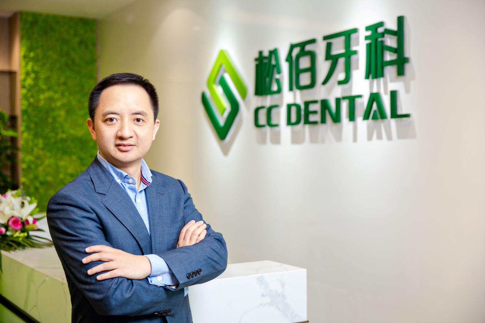 松佰牙科CEO 胡杰章