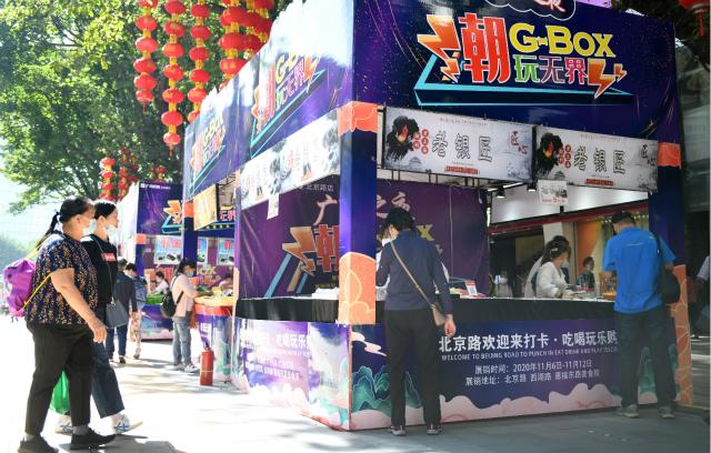 11月11日,广州一百货公司在城市购物节期间推出购物节系列活动。新华社图。
