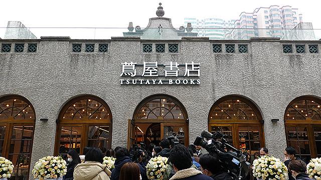 12月24日,上海上生新所茑屋书店正式开业    摄影/任玉明