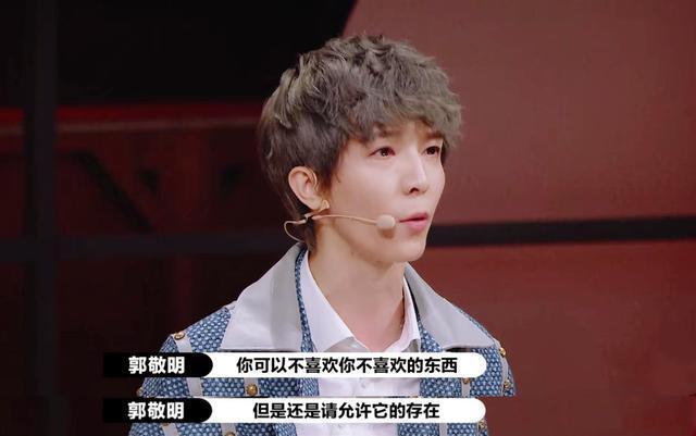 郭敬明道歉信言辞恳切,但不出意料仍引来诸多批评