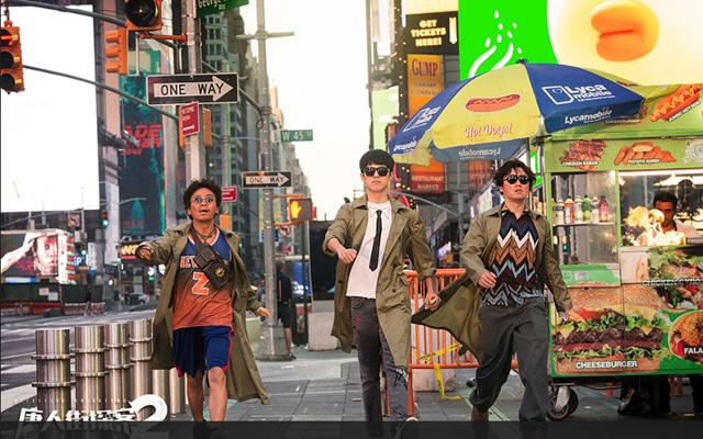 《唐人街探案》系列票房成绩不俗,最新的第三部票房也被看好。(来源:剧照)