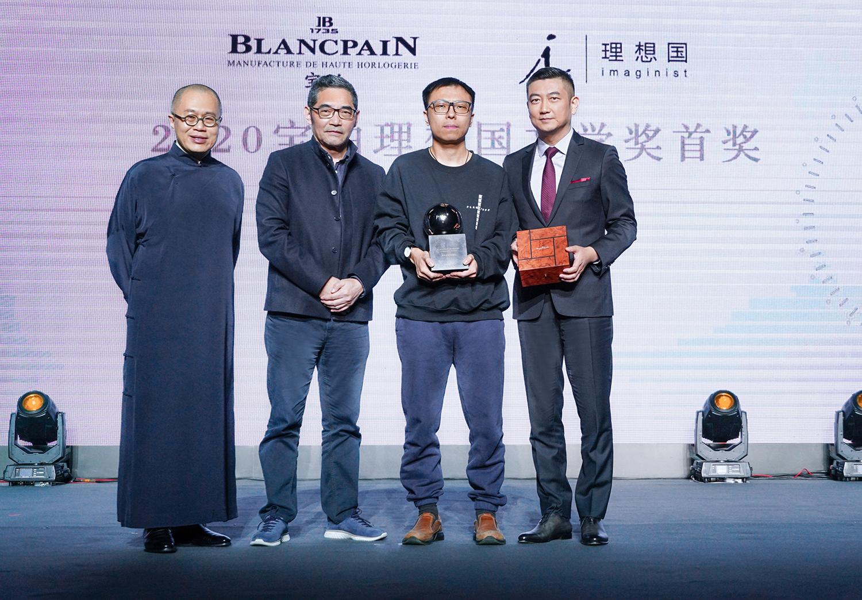 第三届宝珀理想国文学奖颁奖现场,从左至右为梁文道、苏童、双雪涛、廖信嘉