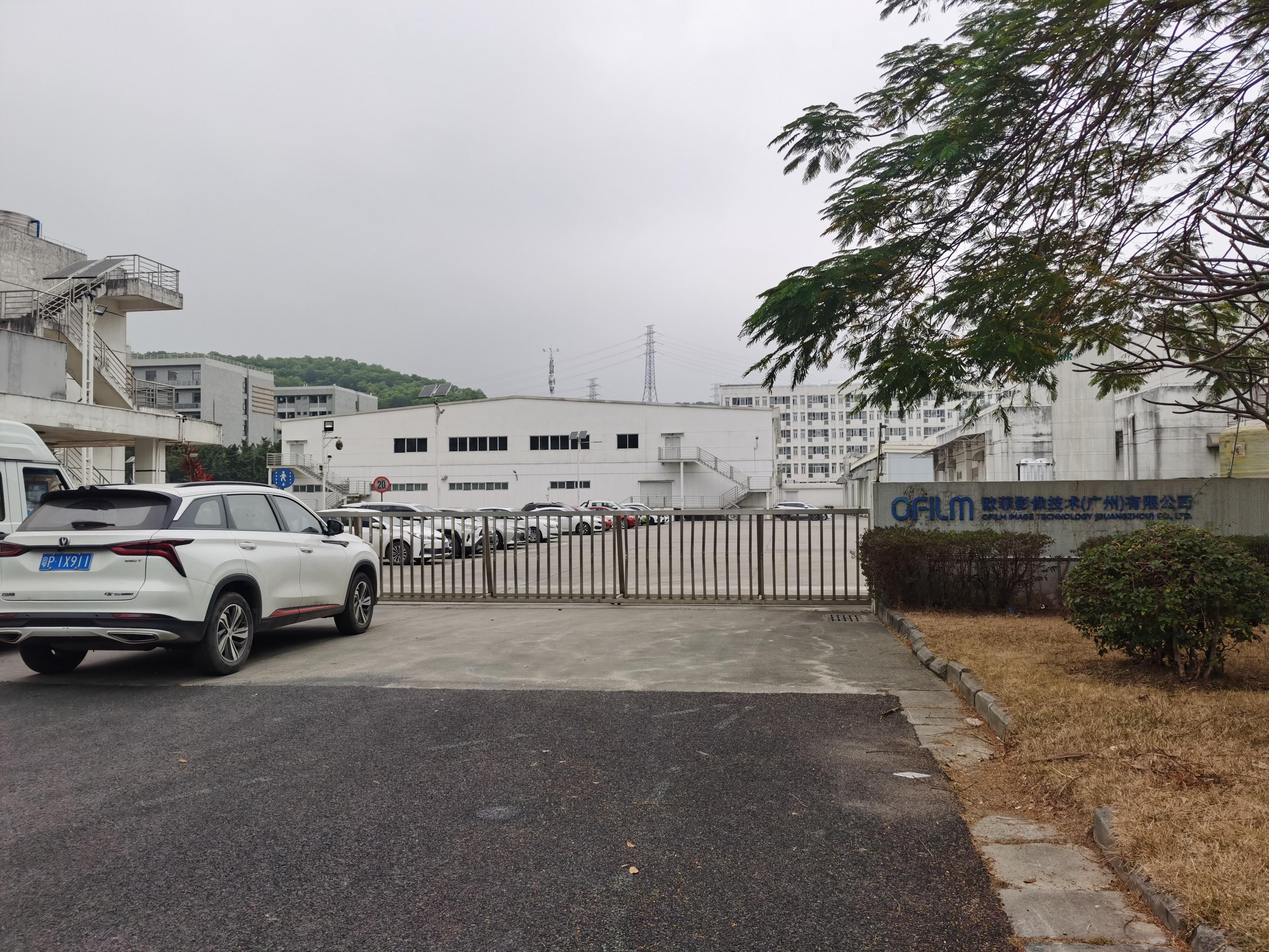欧飞光广州厂供应商表示生产还在进行中,前董事长独家回应!